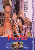 Track 29 - Japanese Movie Poster (xs thumbnail)