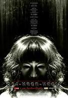 Black Night - Thai Movie Poster (xs thumbnail)