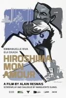 Hiroshima mon amour - Movie Poster (xs thumbnail)