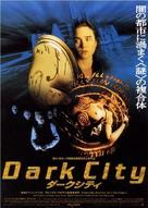 Dark City - Japanese Movie Poster (xs thumbnail)