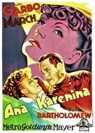 Anna Karenina - Spanish Movie Poster (xs thumbnail)