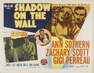 Shadow on the Wall - Australian Movie Poster (xs thumbnail)