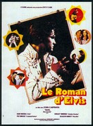 Elvis - French Movie Poster (xs thumbnail)