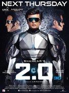 2.0 - Indian Movie Poster (xs thumbnail)