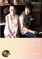 Jie Jiao De Xiao Wang Zi - Movie Poster (xs thumbnail)