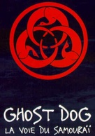 Ghost Dog - French DVD cover (xs thumbnail)