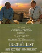 The Bucket List - For your consideration movie poster (xs thumbnail)