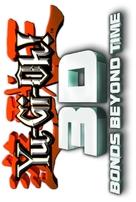 Gekijouban Yuugiou: Chouyuugou! Jikuu o koeta kizuna - British Logo (xs thumbnail)