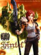 Sintel - DVD cover (xs thumbnail)