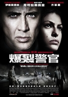 The Bad Lieutenant: Port of Call - New Orleans - Taiwanese Movie Poster (xs thumbnail)