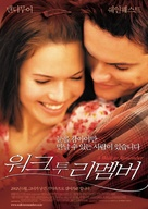 A Walk to Remember - South Korean poster (xs thumbnail)