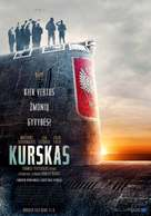 Kursk - Lithuanian Movie Poster (xs thumbnail)