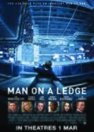 Man on a Ledge - Singaporean Movie Poster (xs thumbnail)