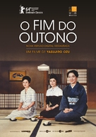 Akibiyori - Portuguese Movie Poster (xs thumbnail)