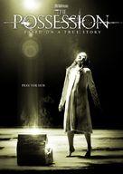 The Possession - DVD cover (xs thumbnail)