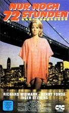 Madigan - German VHS movie cover (xs thumbnail)