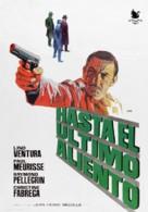 Le deuxième souffle - Spanish Movie Poster (xs thumbnail)