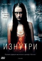 From Within - Russian DVD cover (xs thumbnail)