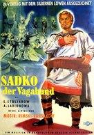 Sadko - German Movie Poster (xs thumbnail)