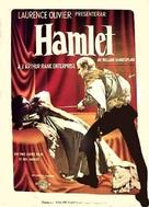 Hamlet - Movie Poster (xs thumbnail)