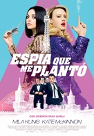 The Spy Who Dumped Me - Spanish Movie Poster (xs thumbnail)