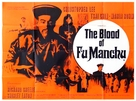 The Blood of Fu Manchu - British Movie Poster (xs thumbnail)