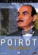 """Poirot"" Five Little Pigs - Croatian poster (xs thumbnail)"