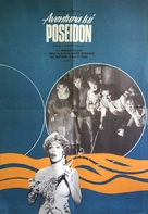 The Poseidon Adventure - Romanian Movie Poster (xs thumbnail)