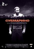 Submarino - Russian Movie Poster (xs thumbnail)