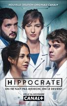 """""""Hippocrate"""" - French Movie Poster (xs thumbnail)"""