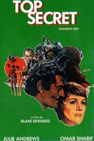 The Tamarind Seed - French poster (xs thumbnail)