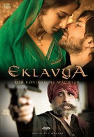 Eklavya - German Movie Cover (xs thumbnail)