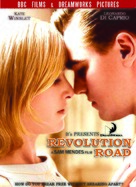 Revolutionary Road - DVD cover (xs thumbnail)