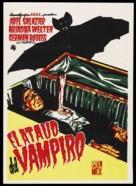 Ataúd del Vampiro, El - Mexican Movie Poster (xs thumbnail)