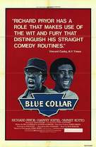 Blue Collar - Movie Poster (xs thumbnail)