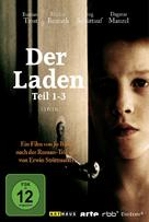 Der Laden - German Movie Cover (xs thumbnail)