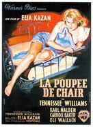Baby Doll - French Movie Poster (xs thumbnail)