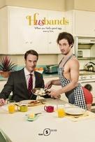 """Husbands"" - Movie Poster (xs thumbnail)"
