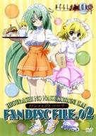 """Higurashi no naku koro ni: Kai"" - Japanese DVD movie cover (xs thumbnail)"