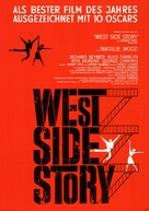 West Side Story - German Movie Poster (xs thumbnail)