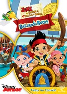 """""""Jake and the Never Land Pirates"""" - Brazilian DVD movie cover (xs thumbnail)"""