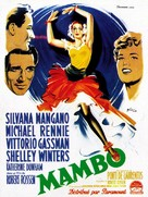 Mambo - French Movie Poster (xs thumbnail)