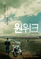 One Week - South Korean Movie Poster (xs thumbnail)