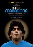 Diego Maradona - Latvian Movie Poster (xs thumbnail)