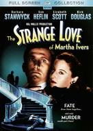The Strange Love of Martha Ivers - DVD cover (xs thumbnail)