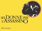 Sei donne per l'assassino - Italian Movie Poster (xs thumbnail)