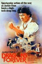 Fei lung mang jeung - Movie Poster (xs thumbnail)