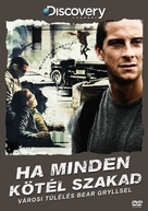 """Man vs. Wild"" - Hungarian DVD movie cover (xs thumbnail)"