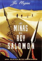 King Solomon's Mines - Spanish DVD cover (xs thumbnail)
