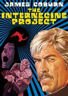 The Internecine Project - German poster (xs thumbnail)